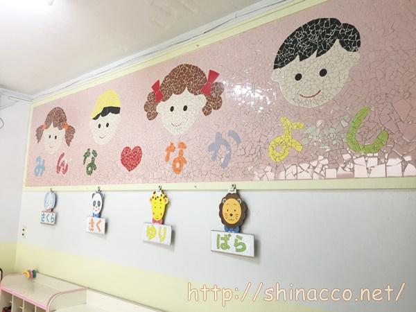 戸越幼稚園