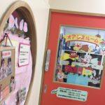 小関児童センター内オアシスルーム